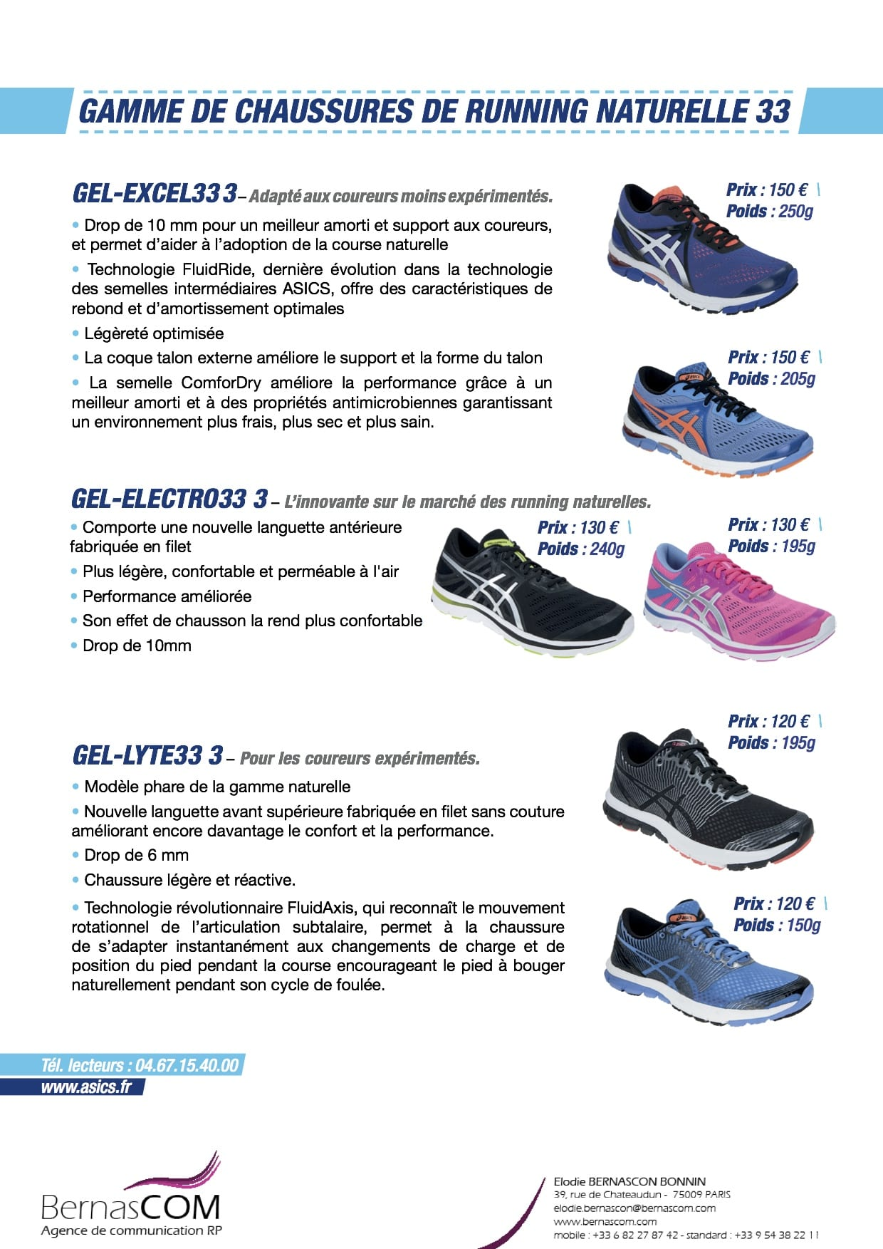 CP_ASICS-SUPERJ33_2pages_2